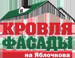 Кровля в Рязани. Купить металлочепицу по ценам производителя! Логотип
